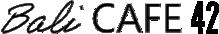 BaliCAFE 42 |バリカフェ42|五感で感じるリゾートカフェ|田原市